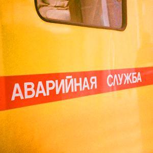 Аварийные службы Парфентьево