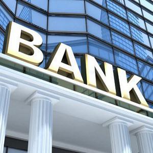 Банки Парфентьево