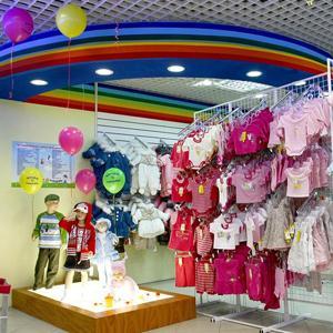 Детские магазины Парфентьево