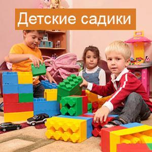 Детские сады Парфентьево