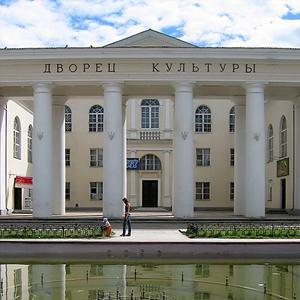 Дворцы и дома культуры Парфентьево