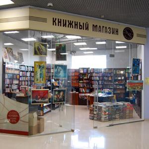 Книжные магазины Парфентьево