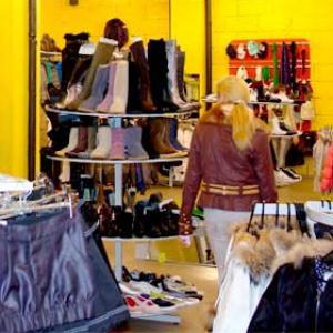 Магазины одежды и обуви Парфентьево