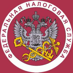 Налоговые инспекции, службы Парфентьево