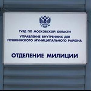 Отделения полиции Парфентьево