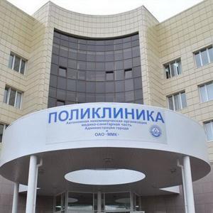 Поликлиники Парфентьево