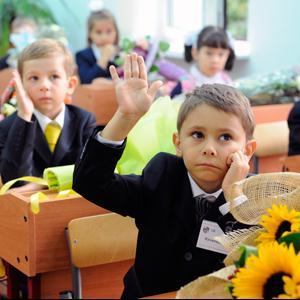 Школы Парфентьево