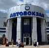 Автовокзалы в Парфентьево