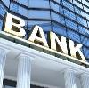 Банки в Парфентьево