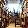 Библиотеки в Парфентьево