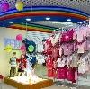 Детские магазины в Парфентьево