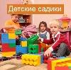 Детские сады в Парфентьево