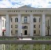 Дворцы и дома культуры в Парфентьево