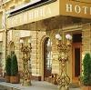 Гостиницы в Парфентьево