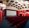Кинотеатры в Парфентьево