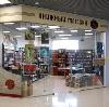 Книжные магазины в Парфентьево