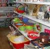Магазины хозтоваров в Парфентьево