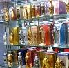 Парфюмерные магазины в Парфентьево