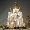 Религиозные учреждения в Парфентьево