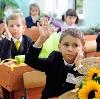 Школы в Парфентьево