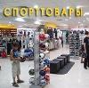 Спортивные магазины в Парфентьево