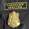 Судебные приставы в Парфентьево