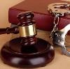 Суды в Парфентьево