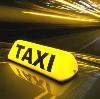 Такси в Парфентьево