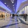 Торговые центры в Парфентьево