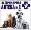 Ветеринарные аптеки в Парфентьево