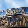 Зоопарки в Парфентьево