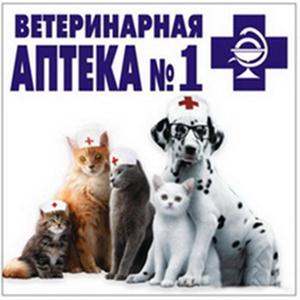 Ветеринарные аптеки Парфентьево
